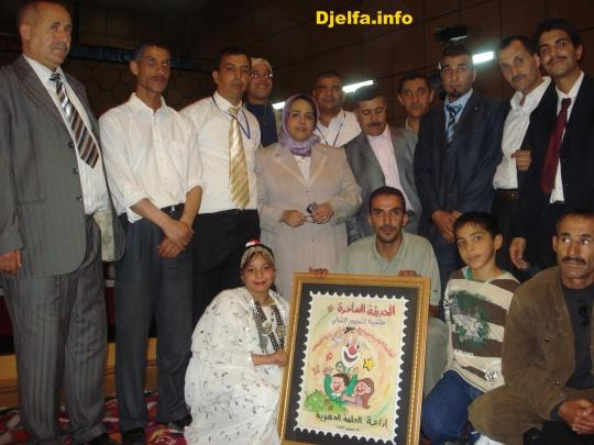 http://up.djelfa.info/uploads/12753708632.jpg