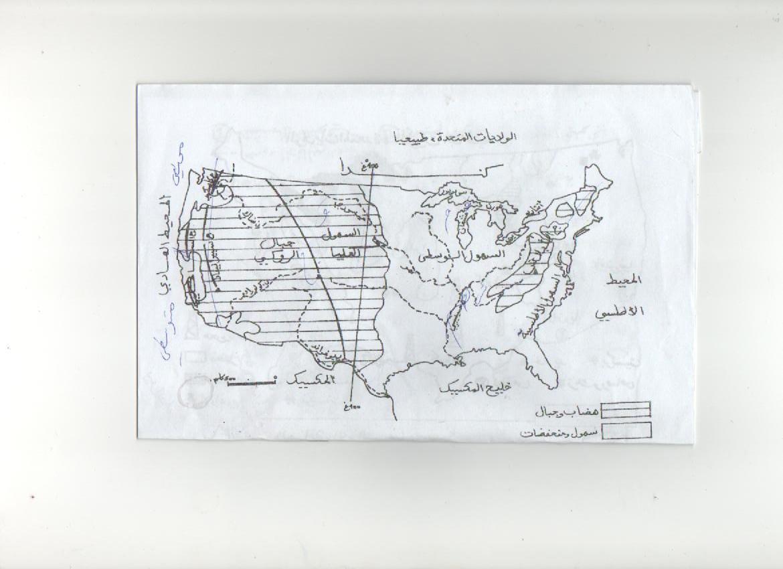 خريطة الولايات المتحدة الامريكية الطبيعية صماء