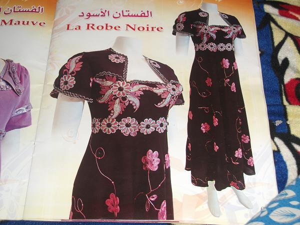 أجمل فساتين جزائرية مجلة رحمة