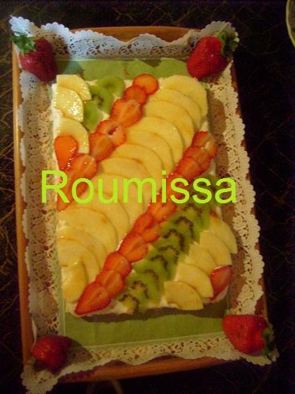 ���� ����� ..........Roumissa