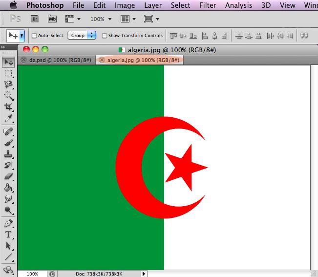 صمم علم بلدك بتأثير جميل بالفوتوشوب  13103052212