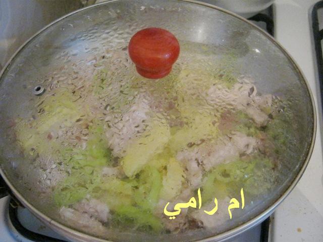شكشوكة بالدجاج والباذنجان 13380376751.jpg